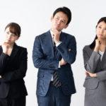 考える起業家のイメージ