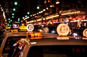 shutterstock 1036284394 300x199 - タクシーのイメージ