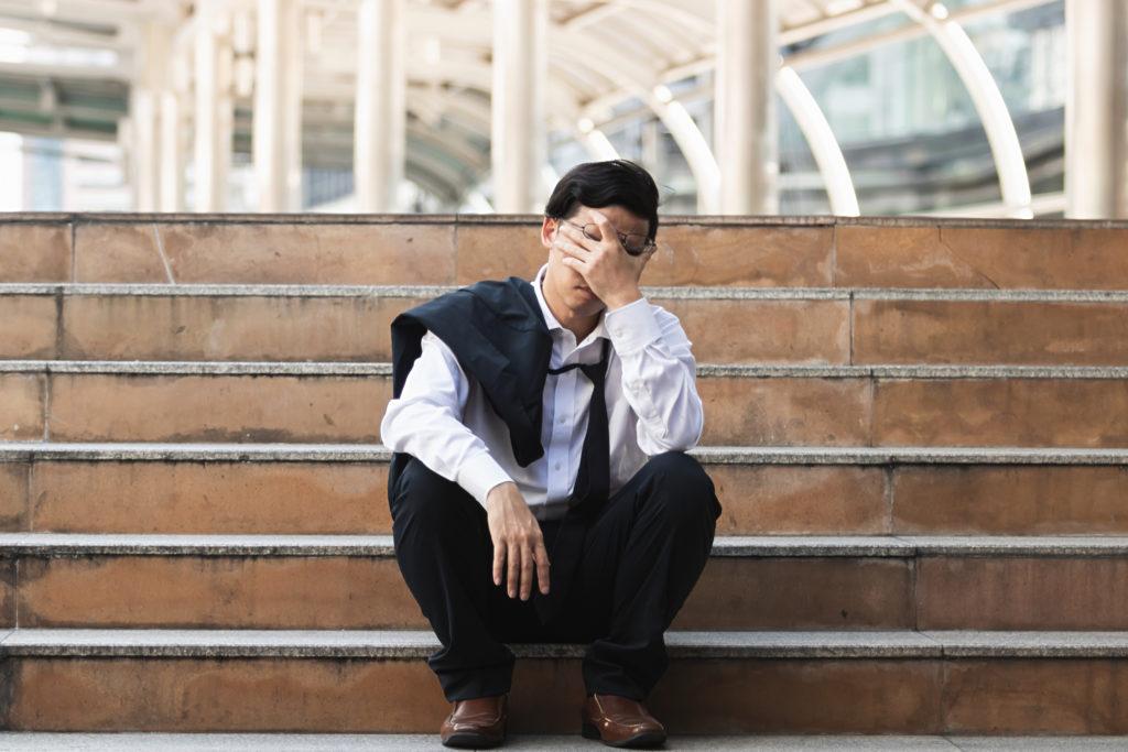 shutterstock 1246781077 1024x683 - 雇用調整助成金の現状について